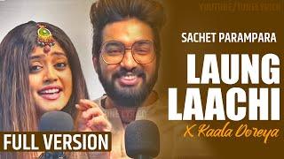 LAUNG LAACHI Full Version | Sachet Parampara New Song | Tune Lyrico