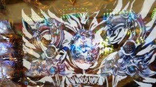 牙狼登場予告でビジョン白からステップアップしない パチンコCR牙狼FINAL 姫神ゆり 検索動画 12