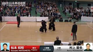 Kazuaki MATSUMOTO -1K Raita MURAKAMI - 66th All Japan KENDO Championship - Second round 42