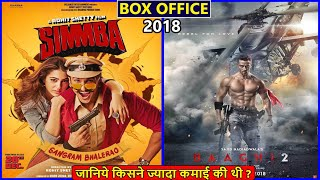 Simmba vs Baaghi 2 2018 Movie Budget, Box Office Collection, Verdict and Facts
