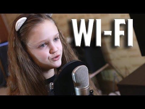 Wi-Fi     Ксения Левчик     cover ОЛЬГА БУЗОВА     вай фай