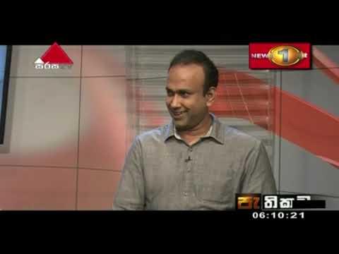 Pathikada - #DrRameshPathirana with Bandula Jayasekara - Sirasa TV - 20/08/2019