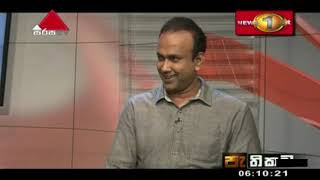 Pathikada - #DrRameshPathirana with Bandula Jayasekara - Sirasa TV - 20/08/2019 Thumbnail