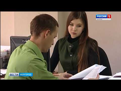 ГТРК Белгород - Когда долг тянет на дно