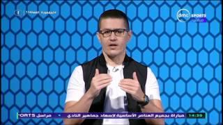 المقصورة - تحليل أحمد عفيفى عن مباريات القمة الأهلى والزمالك وتحليل عن مانويل جوزية