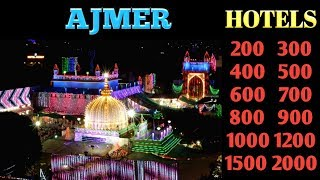 Ajmer hotels | 16 Cheapest hotel in Ajmer | Ajmer hotels near Dargah Sharif
