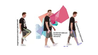 Обучение танцу Шафл для начинающих - Онлайн уроки Shuffle / Cutting Shapes