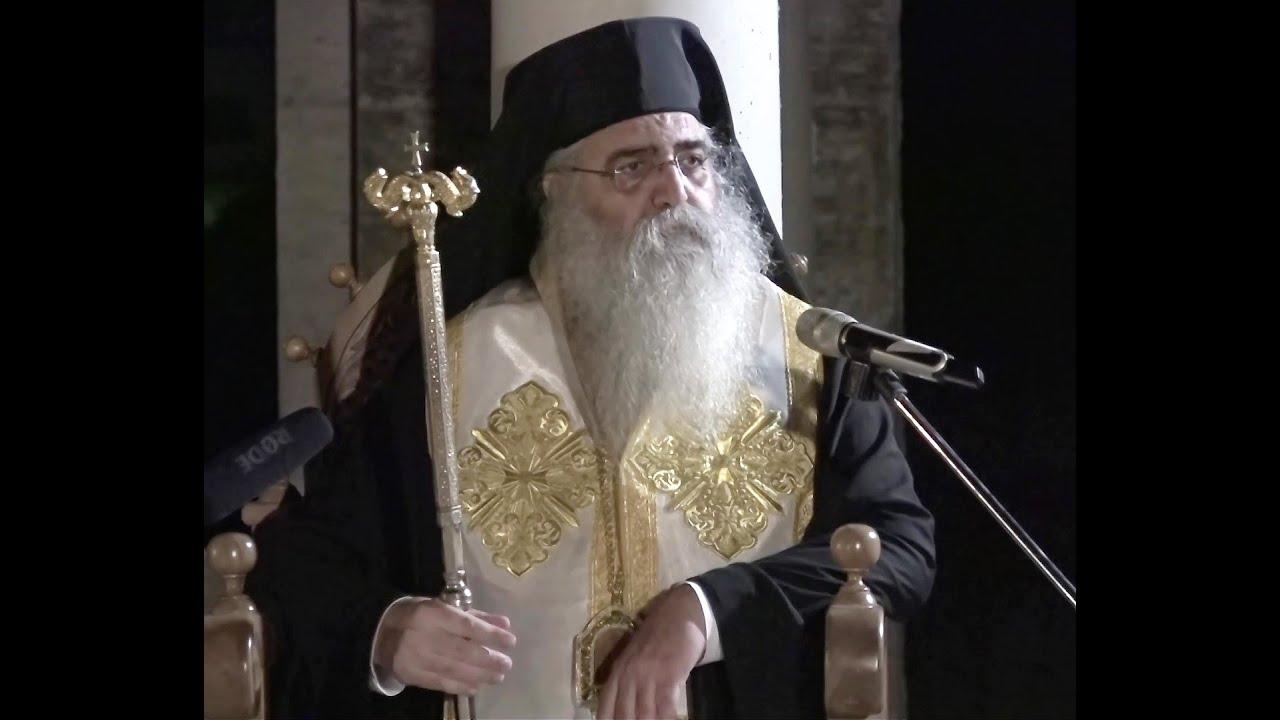 Μόρφου Νεόφυτος: «Εἴτε ζῶμεν εἴτε ἀποθνήσκομεν τοῦ Κυρίου ἐσμὲν» (2.9.2021)  - YouTube