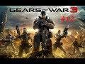 Gears of war 3 part 12 Walktrought Gameplay XBOX 360 PS 3 PC