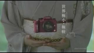樋口可南子、東出昌大、森木美和、鈴木慶江、鳥居かほり、高橋まりの 20...
