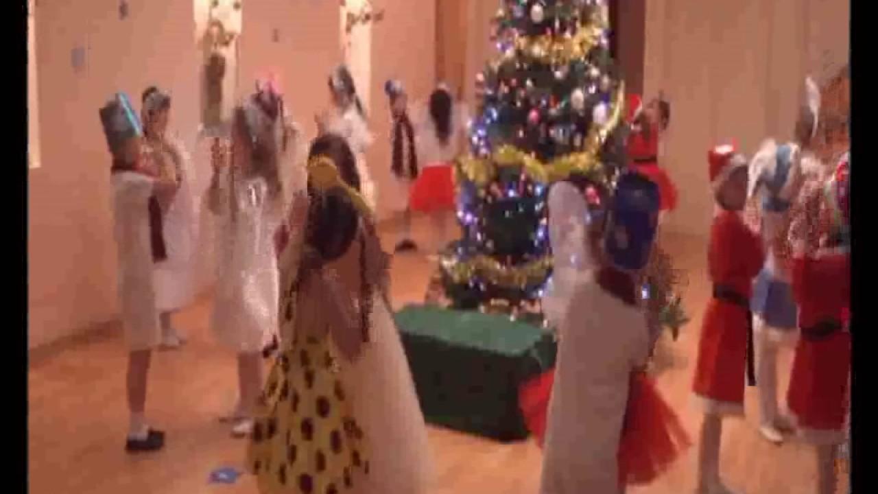 танец вокруг елки