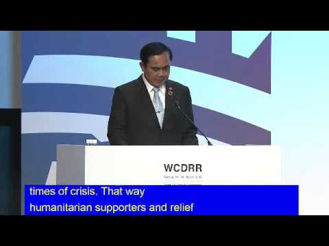 UN Live United Nations Web TV   General Assembly   Prayuth Chan ocha Thailand, 2nd Plenary Meeting
