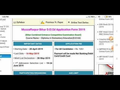 Muzaffarpur Bihar D.El.Ed Application Form 2019 Course Name – Diploma in Elementary Education(D.El