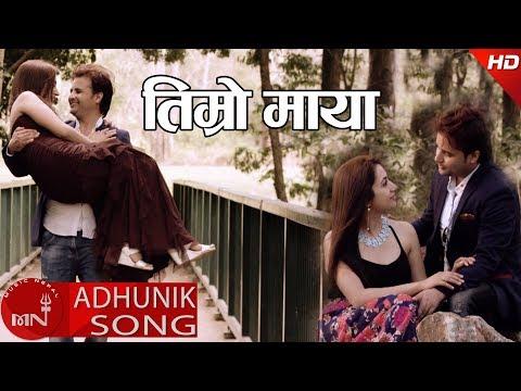 Shiva Pariyar's New Nepali Song 2074/2018...