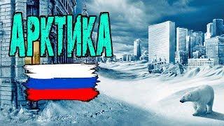 Экспедиция «Север рядом» [9] Хатанга  — последний оплот цивилизации. Арктика, Россия.