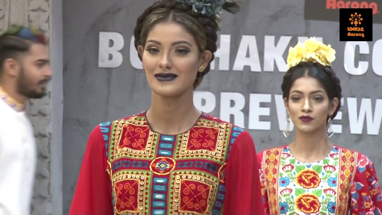 44dad1e7fc608 Aarong Boishakh Collection/1425 Preview - Fashion Walk - YouTube