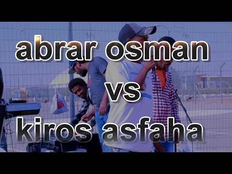 abrar osman with  kiros asfaha  in holot israel 2017
