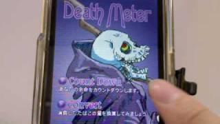 http://www.iphoneorjp.com/app/kenko-kinen/kinen-4/index.html Death ...