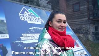 Мрика Никки: Самая молодая женщина в мире, покорившая семь высочайших вершин на семи континентах