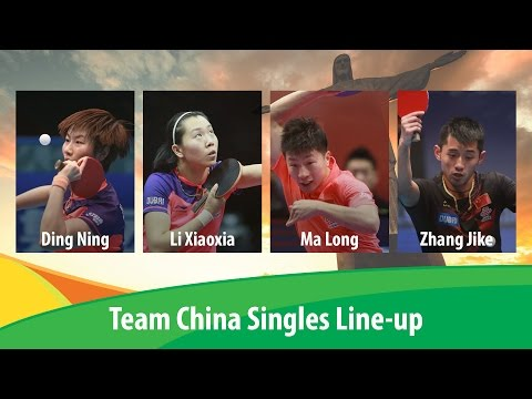 China's Rio 2016 Olympic Games Singles Team