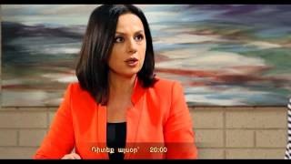 Taqnvac Ser - Episode 115 - 30.09.2016