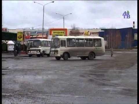 В Анжеро-Судженске подорожает проезд в автобусе