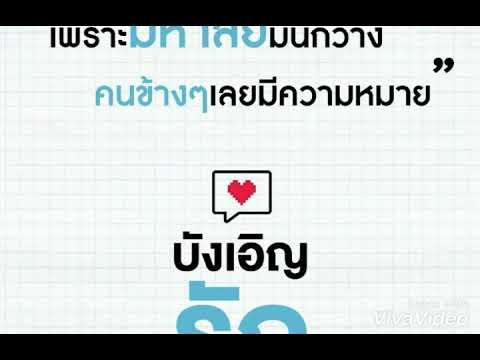 ละครใหม่ บังเอิญรัก-Love by chance 👑รายละเอียดละครดูในกล่องข้อความได้เลย👑