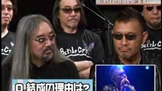 究極のロックバンド「Battle Cry」が中京テレビで放送中の「ラッキーブ...