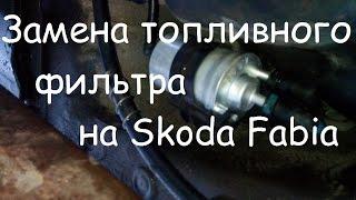 видео Масляный фильтр на Skoda Fabia 1, 2 - 1.0, 1.2, 1.4, 1.6, 1.9, 2.0 л. – Магазин DOK | Цена, продажа, купить  |  Киев, Харьков, Запорожье, Одесса, Днепр, Львов