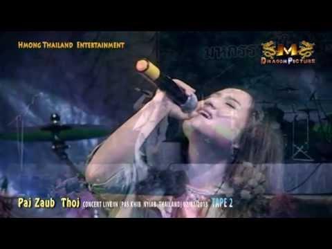 PAJ ZAUB THOJ 2014 - CONCERT IN THAILAND 2# คอนเสิร์ตม้งภูซาง