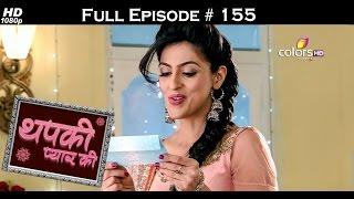 Thapki Pyar Ki - 19th November 2015 - थपकी प्यार की - Full Episode (HD)