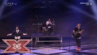 «Δεν είμαι άλλος» και «Εμείς οι άλλοι» από τους Liak & The Cover | Live 1 | X Factor Greece 2019