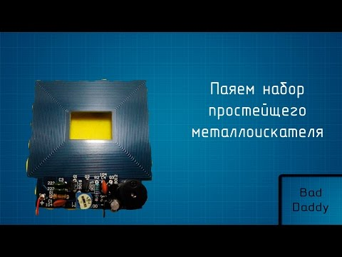 DIY Kit metal detector простого металлодетектора c banggood