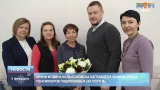 ТНТ Поиск Новости коротко