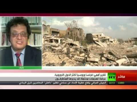 رياض الصيداوي : لغز من صنع داعش ومن مولها وما هي وظيفتها؟