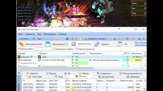 Большая нагрузка ЦП Mu-Online