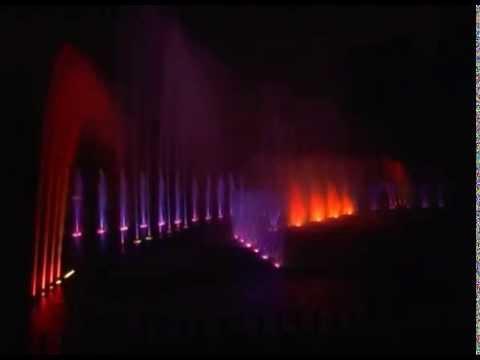 Pioneer Park Musical Fountain