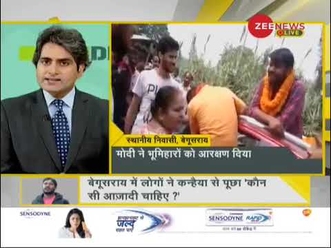 DNA: What protest against Kanhaiya Kumar in Bihar means for Left-wing politics in India