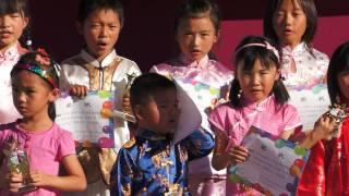 Ethan Chinese Poem Recital Award Ceremony