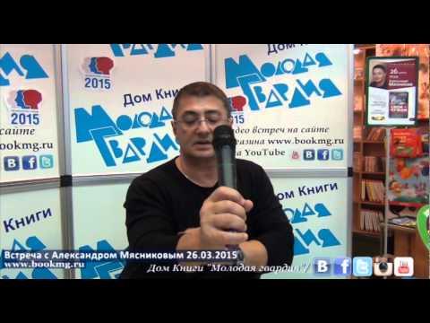 Видео Русская рулетка мясников читать онлайн