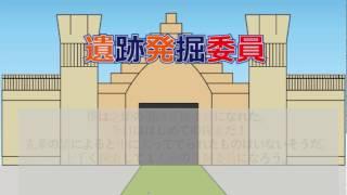 [Huma.Itigo Game] Archaeological Сommittee Walkthrough