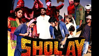 SHOLAY spoof at Bhawanipur Education Society College