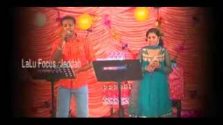 Manmatha Rasa By Swathi And Gafoor