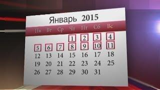 Выходные 2015. Новости. GuberniaTV(, 2014-05-26T08:33:04.000Z)