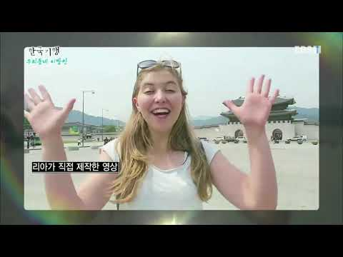 한국기행 - Korea travel_우리동네 이방인 2부 봉쥬르 거제_#001
