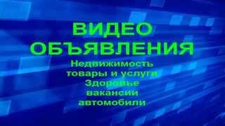 Сдам 2 х комн  кв  ул  Ильича 19  ВАГОНКА НИЖНИЙ ТАГИЛ(, 2015-02-01T17:39:00.000Z)