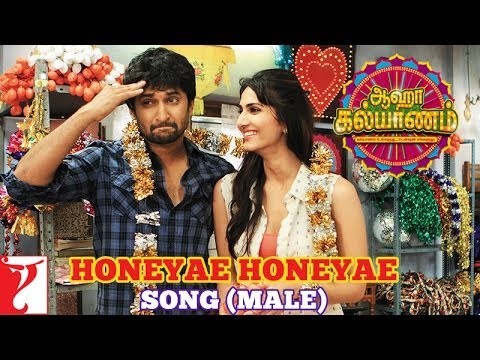 Download Honeyae Honeyae Song - Aaha Kalyanam - [Tamil Dubbed]
