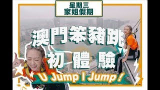jump in song videos
