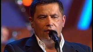 ЛЮБЭ - Ты неси меня река (концерт в ГКД, 23/02/2007)