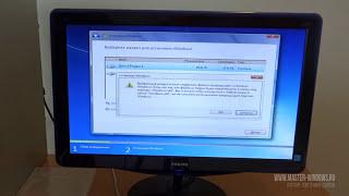 Как установить Windows 7 с сохранением файлов